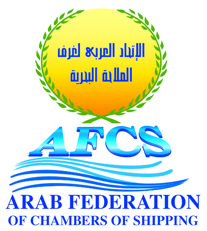 logo for Arab Federation of Chambers of Shipping