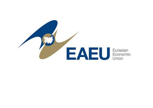 logo for Eurasian Economic Union