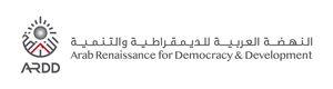 logo for Arab Renaissance for Democracy and Development