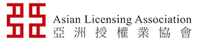 logo for Asian Licensing Association